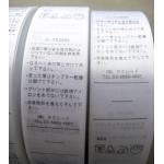 custom printed garment care tag/label
