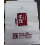 custom printed logo garment gift plastic bag