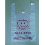 custom printed logo gift plastic bag