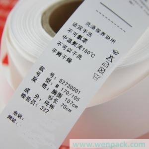 custom printed fashion care tag/label