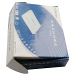custom product packaging Paper gift Box-1