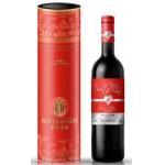 wine tube gift paper box
